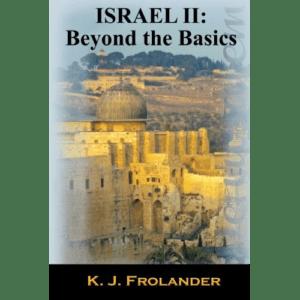 Israel II 500