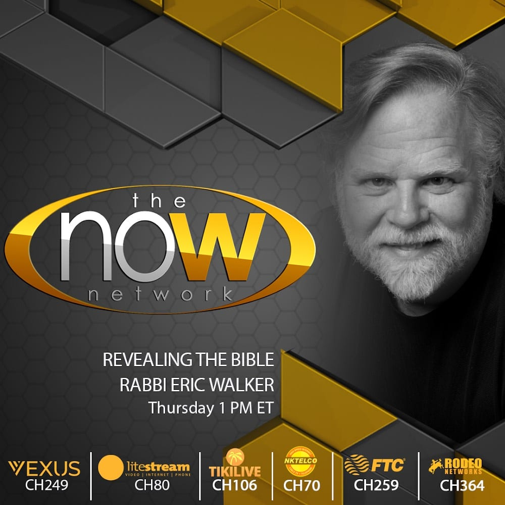 revealing the bible now network