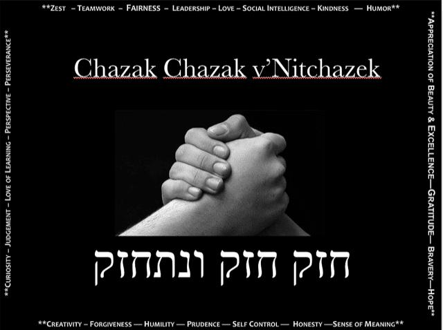 Chazak 2 4 21